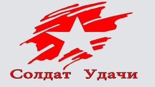 ПЕСНИ ПОД ГИТАРУ / СБОРНИК ПРО ВОЙНУ