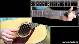 Sting - Shape of my heart Harmony solo guitar lesson (Уроки игры на гитаре Guitarist.kz)