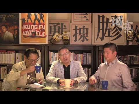 灼熱香港 THE HEAT - 21/09/17 「彌敦道政交所」1/3