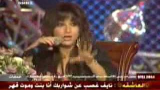 شاعرة الخليج