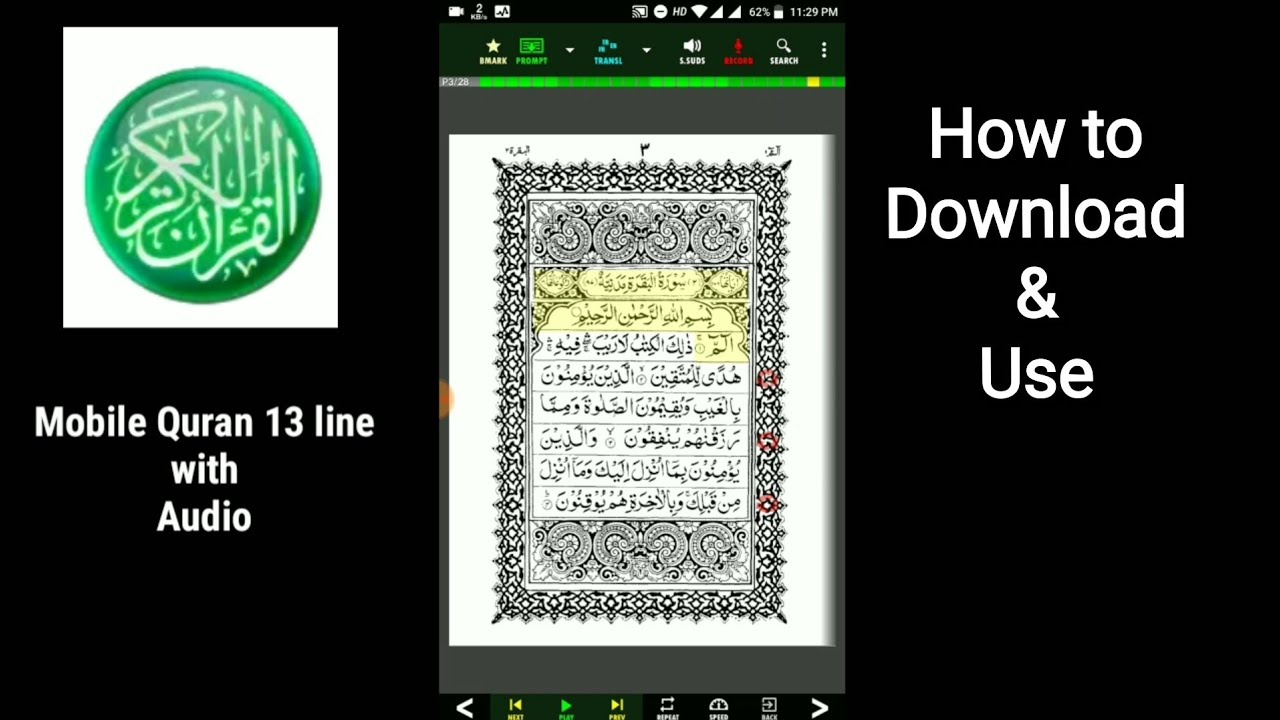 How to download Quran App for Android & iOS | Best One | with Offline Audio