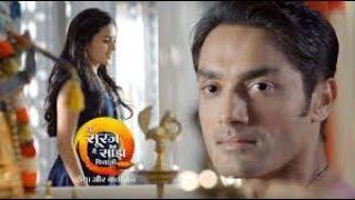Tu Sooraj Main Saanjh Piyaji Serial Title Song - Male Version Full New Song
