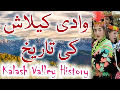 Kalash Valley History In Urdu Documentary Kalash Valley Festival