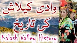 Kalash Valley History In Urdu Documentary Kalash Valley Festival