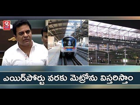 KTR Speech On Hyderabad Metro Rail And MMTS | Telangana Assembly | V6 News