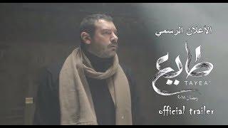 عمرو يوسف يقلد أحمد زكي في