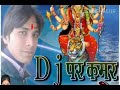 New vagti songs dukh me bhagtn rhele