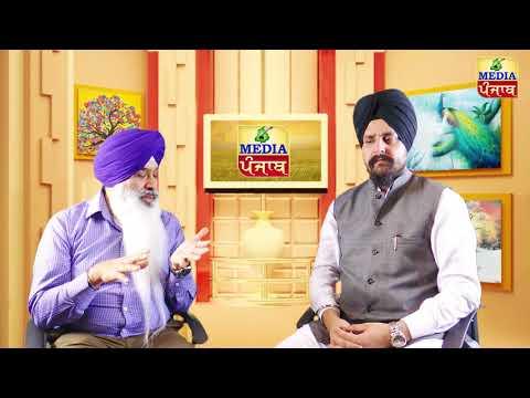 Vishesh Mulakaat Bhai Sarbajit Singh Dhunda ji De naal (Media Punjab TV) 090118
