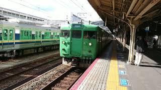113系(湖西線普通列車4B)2826M  京都駅発車