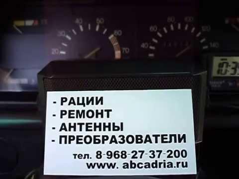 Рации цена в Ставрополе — 8-968-27-37-200- Ремонт — Ставрополь .