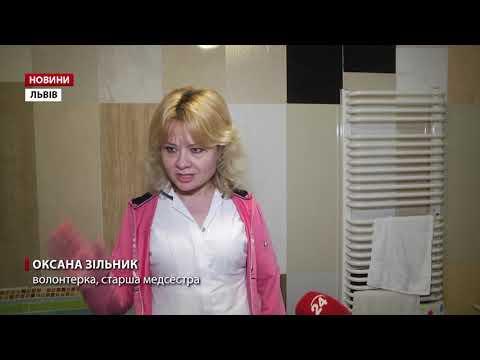 Zaxid.Net: Центр допомоги ветеранам АТО у Львові потребує допом...