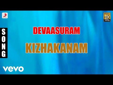Devaasuram - Kizhakanam Malayalam Song | Mohanlal, Revathi