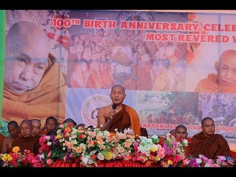 100th-birthday-anniversary-celebration-of-most-venerable-bana-bhante