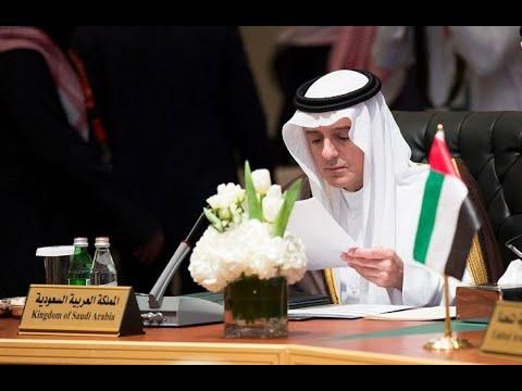 التحالف العربي يطلق عملية إنسانية كبرى شاملة في اليمن  - نشر قبل 45 دقيقة