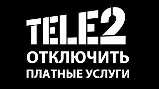 видео Тариф Мой Tele2 за 8 руб./день от ТЕЛЕ2 в Калининградской области и Калининграде в 2018 году. Описание тарифа, подключение и отключение