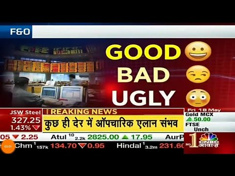 "CNBC AWAAZ'S SPECIAL SHOW ""GOOD BAD UGLY"" TOP MULTIBAGGER STOCK IDEA. 19 MAY 2018."