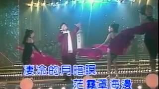 葉啟田-霧夜的燈塔/泣くな霧笛よ灯台よ