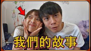 【Ru儒哥】我買了一個''4萬塊''的禮物給我妹😱她的命運會是如何呢?🤣