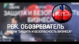 Интервью РБК-ТВ (Уфа)
