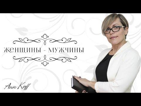 Настя Рыбачук - Ода маленькому члену (полная версия) | Для тех, кто с большими 2014