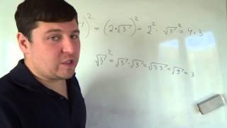 Алгебра 8 класс. 25 октября. квадратный корень #6