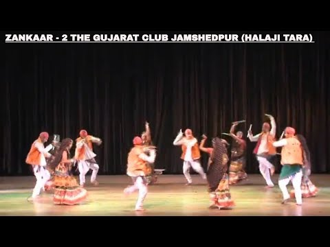 ZANKAAR - 2 THE GUJARAT CLUB JAMSHEDPUR (HALAJI TARA)