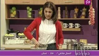 الشيف غادة التلي تطبخ السينابون الكذاب جزء 1 - رؤيا | Roya