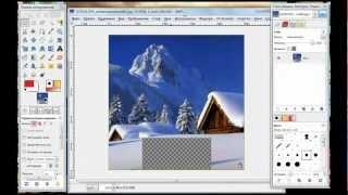 Пробный урок в программе GIMP