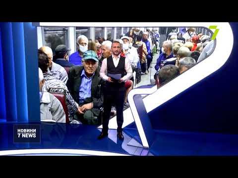 Новости 7 канал Одесса: Область заборгувала «Укрзалізниці» 11 мільйонів за перевезення пільговиків