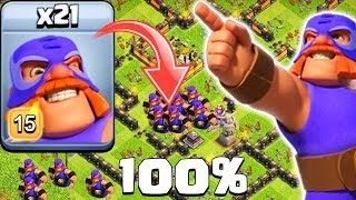 ЭЛЬ ПРИМО - САМЫЙ СИЛЬНЫЙ ЮНИТ В Clash of Clans