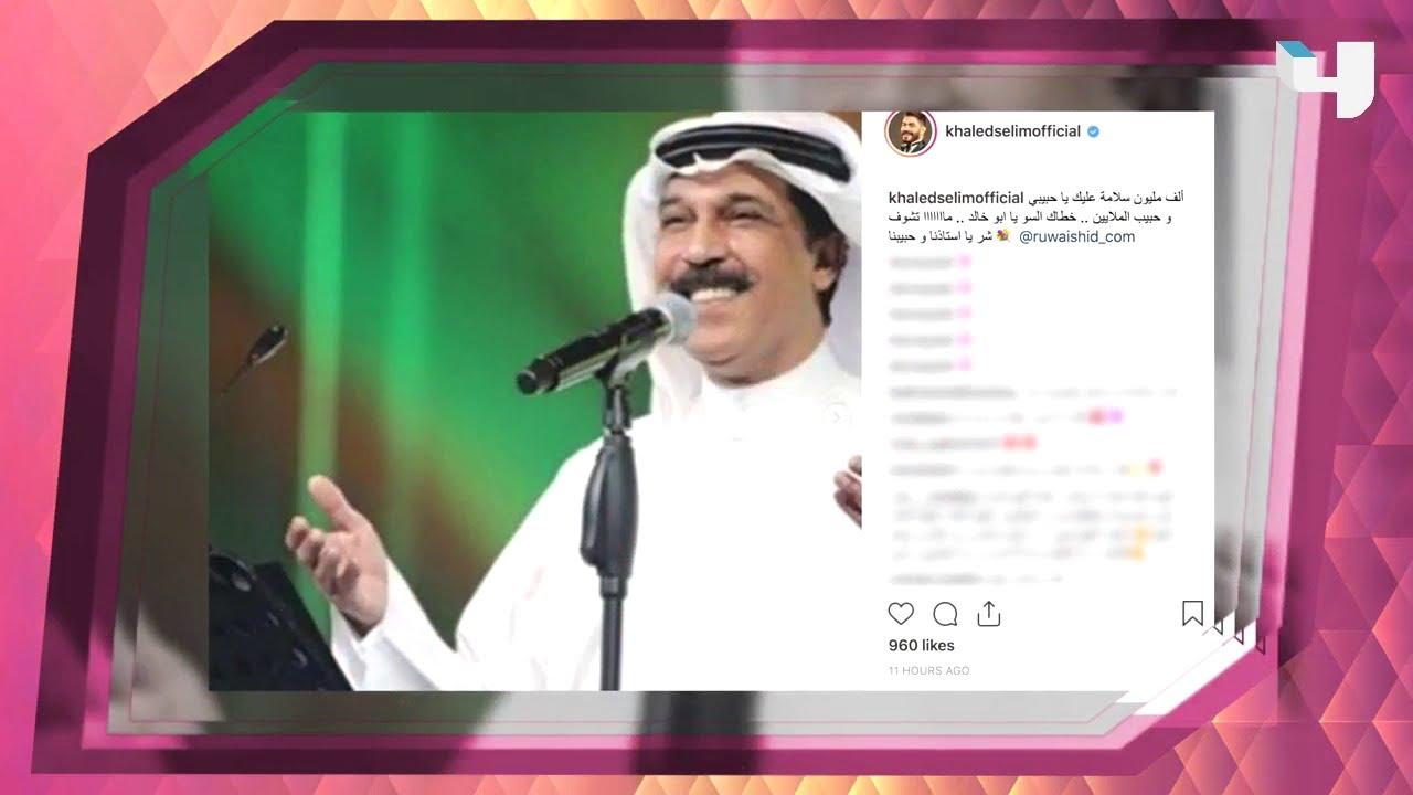 حادثة سقوط عبد الله الرويشد.. النجوم وجمهوره يدعون له بالشفاء
