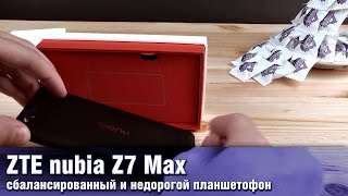 ZTE nubia Z7 Max - Обзор топового планшетофона
