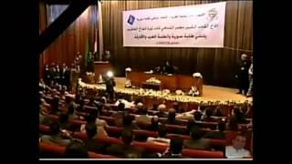 Repeat youtube video الشاعر الكبير عمر الفرا قصيدة للشهيد البطل معمر القذافي