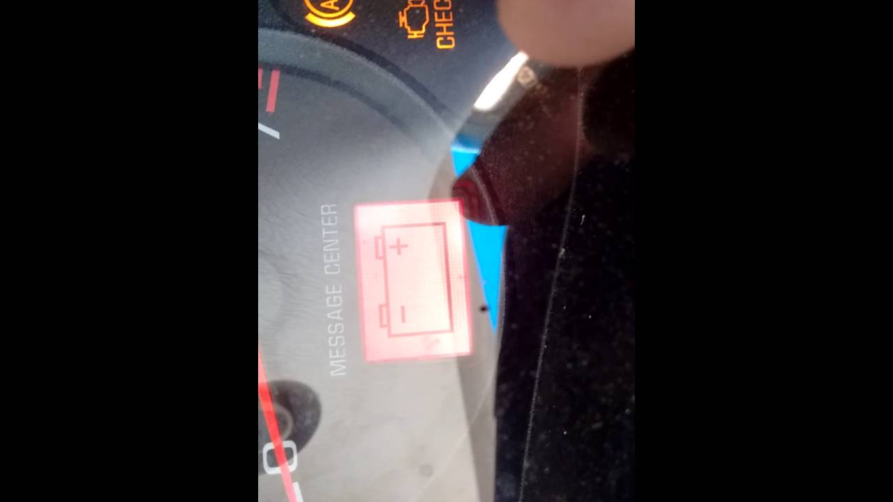 Disable Gm Theft Deterrent In 10 Seconds Youtube Under Hood Fuse Box For A 2003 Chevy Tahoe Ltz