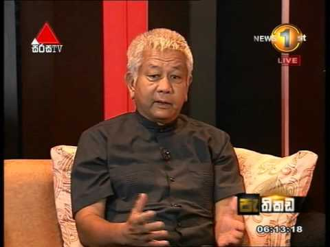 Pethikada Sirasa TV 29th April 2016