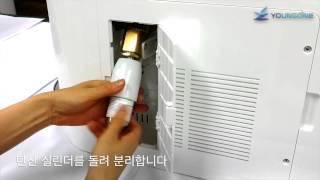 영원 스파클링 정수기 H3C 탄산실린더 교체