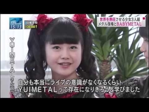 BABYMETAL on TBS NewsBird / Hedoban 2015 Interview with ENGLISH SUBS