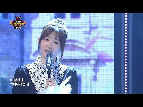 Davichi - Be Warmed, 다비치 - 녹는중, Show champion 20130417