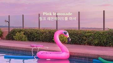 혼자만의 여름 휴가🍹Johnny Stimson - Pink Lemonade [가사해석/번역/자막]