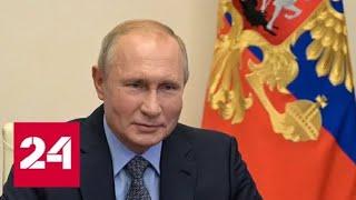 Путин поздравил российских фигуристок с триумфом на чемпионате мира – Россия 24