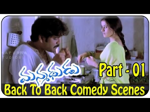Manmadhudu Movie || Nagarjuna & Anshu Back To Back Comedy Scenes || Part 01