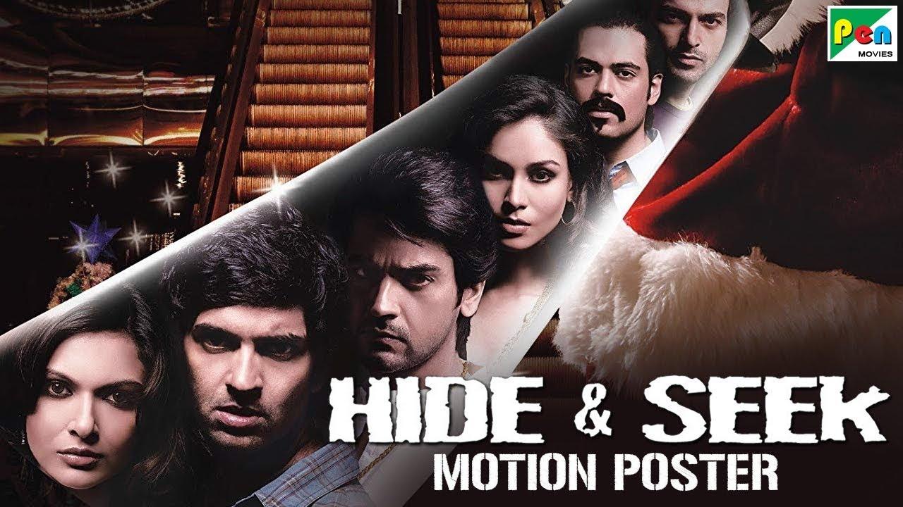 Hide Seek Official Hindi Motion Poster Purab Kohli Arjan Bajwa Mrinalini Sharma
