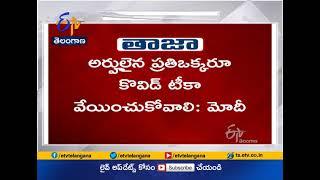 PM Modi Takes First Dose of COVID - 19 Vaccine | at Delhi's AIIMS