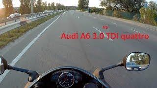 Yamaha YZF-R1 (2004) vs Audi A6 3.0 TDI quattro (2012)