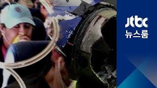 여객기 사고 후 생사의 20분…승객들의 '간절한 기도'