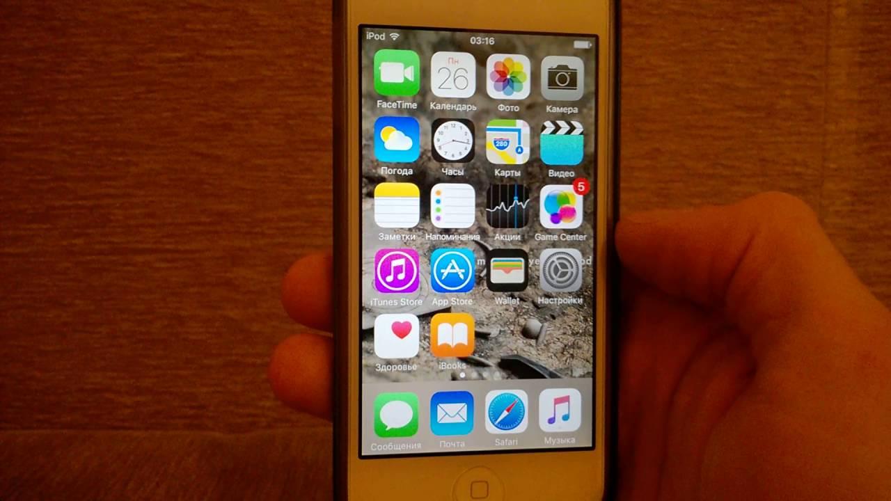 Передняя панель ipod touch практически не отличается от iphone 5. Те же габариты, та же простота, 1. 2-мегапиксельная фронтальная камера,
