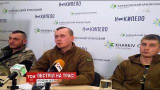 Невідомі обстріляли авто радника голови харківської облдержадміністрації