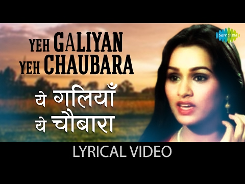 Yeh Galiyan Yeh Chaubara with lyrics |...