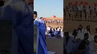 خطاب قوي لولد محم حول العلاقات المغربية الموريتانية في افتتاح مهرجان طانطان