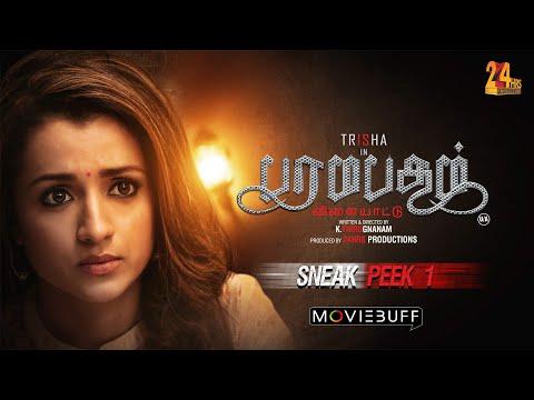 Paramapatham Vilaiyattu - Moviebuff Sneak Peek 01   Trisha, Nandha, Directed by Thiru Gnanam